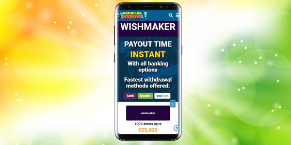 Review of GamblingBaba.com